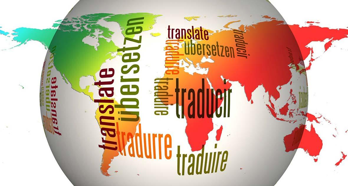 traduccion de paginas web profesional. Promoción traduccion gratis